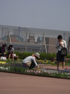 Atre jardin